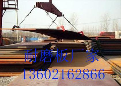 耐磨板 nm400天津直供电话