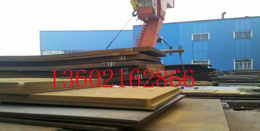nm400耐磨板厂家