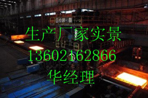 影响q355nh耐候板高炉正常生产的备件缺陷